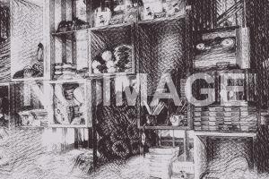 Trgovine default image
