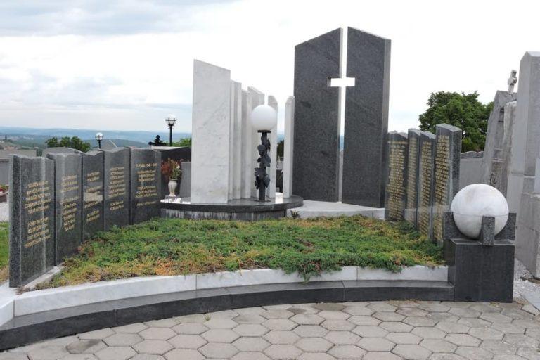 Spominsko obeležje zavezniškim letalcem na Vanetini